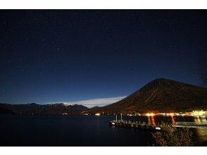 プランの魅力 集合時間は夜 の画像
