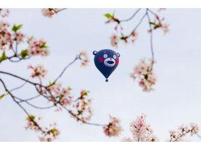 プランの魅力 Balloon Flight with Kumamon's balloon! の画像