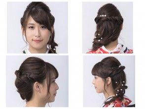 プランの魅力 Hair set two star (2200 yen) の画像