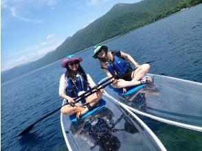 プランの魅力 Lake Shikotsu Blue & the best smile ♪ の画像