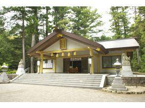 プランの魅力 頭之宮四方神社 の画像