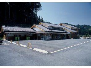 プランの魅力 道の駅美杉 の画像