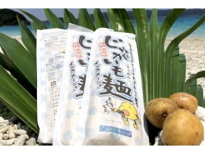 プランの魅力 インカ麺(じゃがいも麵) の画像