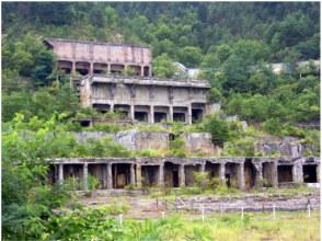 プランの魅力 Historic Site Osarizawa Mine の画像