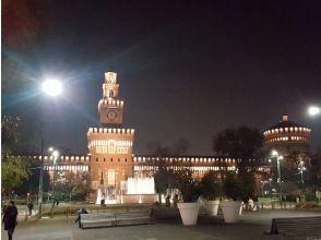 プランの魅力 数多の霊が潜むスフォルチェスコ城 の画像