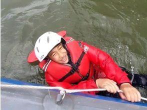 プランの魅力 A great discovery of the charm of the river! !! の画像
