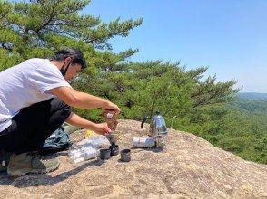 プランの魅力 在砂岩上享受幸福的咖啡時光 の画像