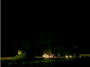 プランの魅力 いわきの夜を独り占め の画像
