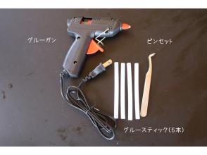 """プランの魅力 Option A """"Easy Kit"""" の画像"""