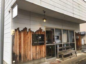 プランの魅力 cafe SAKUYAのオリジナルコーヒーを提供 の画像