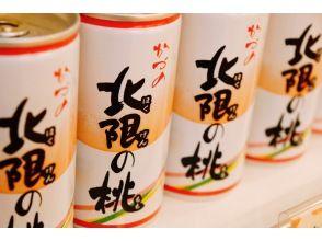 """プランの魅力 价值2,500日元的""""和野特产拼盘"""" の画像"""