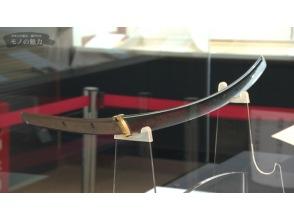 プランの魅力 名刀『山鳥毛』特別公開展示 の画像