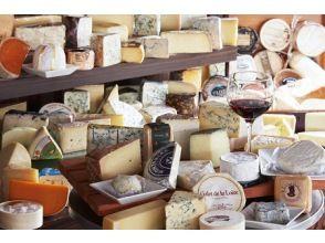 プランの魅力 チーズ祭り の画像
