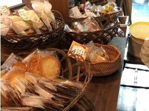プランの魅力 With handmade funny souvenirs from Konanmachi の画像