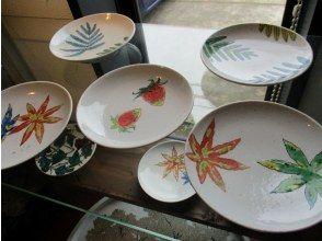 プランの魅力 オリジナルの食器が作れます(作品例) の画像