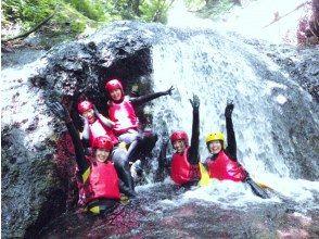 プランの魅力 秘境の渓谷探検アドベンチャー! の画像