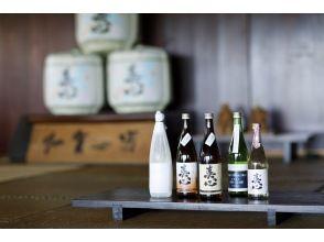 プランの魅力 Nishide Brewery's sake の画像