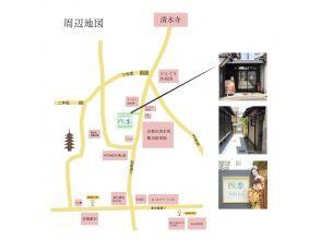 プランの魅力 店舗Map の画像