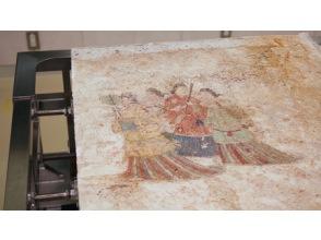 プランの魅力 1300年前の極彩の至宝に大接近! の画像