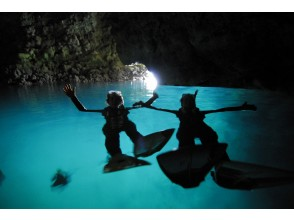 プランの魅力 青の洞窟の綺麗さをご堪能ください! の画像