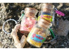 プランの魅力 Souvenir Star sand vial gift の画像