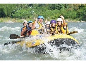 プランの魅力 Family rafting の画像
