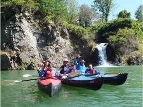 プランの魅力 Canoeing experience at Family の画像