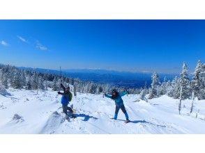 プランの魅力 Large panoramic snowshoe tour! の画像