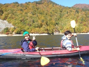 [Gunma, water / water] greedy W adventure! Canyoning & charm of description image of canoe set (with lunch)