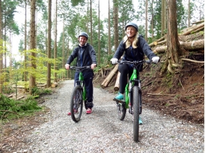 [Hakone] attractive description image of Deep Forest cruising [MTB]