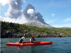 プランの魅力 Majestic Sakurajima の画像