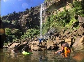 プランの魅力 滝壺ジャーンプ の画像