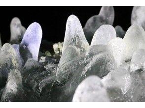 プランの魅力 洞窟内の氷筍(ヒョウジュン) の画像