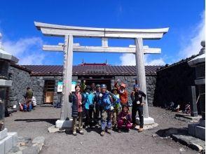 【静岡 富士宮 富士山】50才以上の中高年だけで登る富士登山一泊二日コース【S4コース】の魅力の説明画像