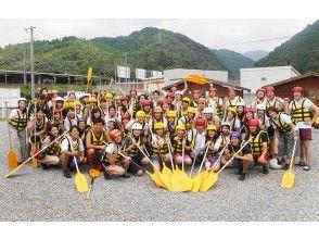 プランの魅力 It is also used regularly for recreation by groups and companies! の画像