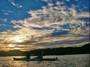 プランの魅力 Impressed by the beautiful sunset. It's a day where you can fully feel the charm of nature. の画像