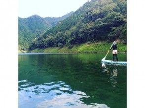 プランの魅力 Welcome to Tokushima's wilderness の画像