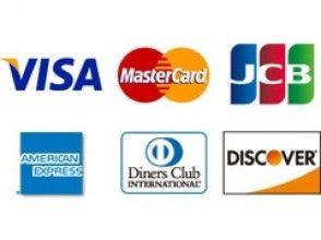 プランの魅力 クレジットカード決済OK  の画像