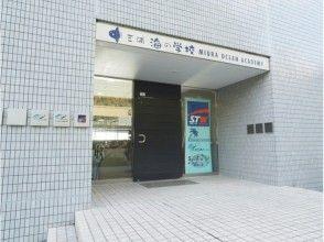 プランの魅力 Front door の画像