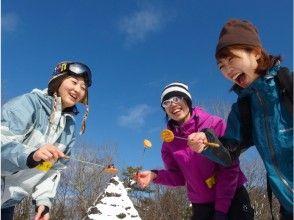 【兵庫・但馬】ガイドと行く!噴火口!?お手軽スノーシューツアー(半日コース)の魅力の説明画像