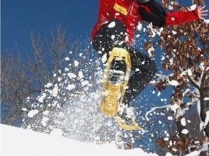プランの魅力 Snow play with Geopark guide の画像