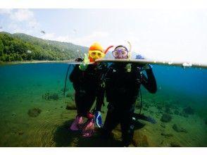 プランの魅力 北海道 支笏湖で淡水ダイビング♪北海道が誇る透明度NO1.神秘の湖でスキューバダイビング の画像