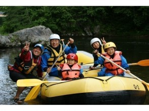 【Hokkaido · Minamifurano】 KIDS Eco Rafting ★ From 3 years old OK · Tour with presentation presentation ★ Description image of charm ★