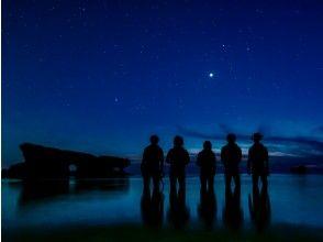 プランの魅力 A perfect starry sky that fills the sky の画像