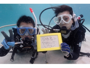 【石垣島発着10名限定!幻の島・憧れのサンゴの美ら海を大満喫!体験ダイビングコース♪(半日コース)の魅力の説明画像