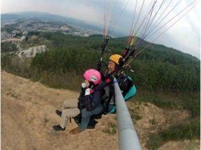 【岐阜/飛騨高山】初めての空中散歩!パラグライダータンデムフライト体験の魅力の説明画像
