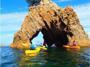 プランの魅力 Visit the Geopark from the sea の画像