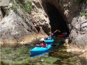 プランの魅力 Kayak with a small turn の画像