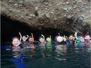 【北海道・積丹美国】青の洞窟シュノーケリングの魅力の説明画像