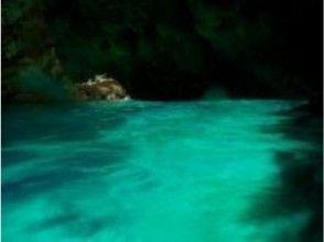 プランの魅力 水面が青く輝いてとっても神秘的!! の画像